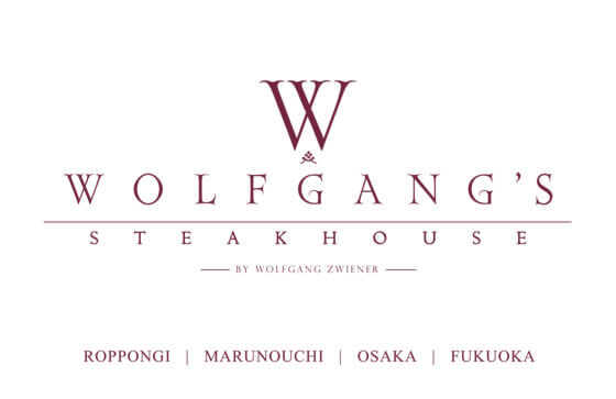 Gift card wolfgangs steakhouse wolfgangs steakhouse gift card negle Gallery