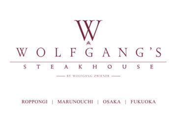 Wolfgang's Steakhouse Gift Card