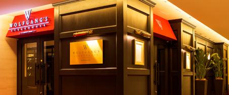 ウルフギャング・ステーキハウス 東京 丸の内店 Google おみせフォト 360°パノラマ