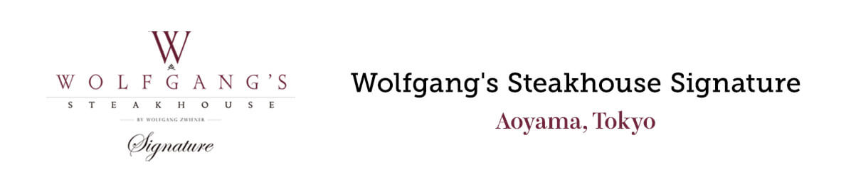 Wolfgang's Steakhouse Signature Official Website Tokyo Aoyama